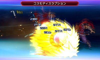 Project X Zone 2 - Screenshots - Bild 24