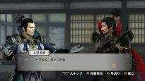 Samurai Warriors 4: Empires - Screenshots - Bild 8