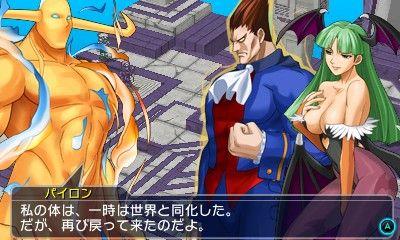Project X Zone 2 - Screenshots - Bild 26