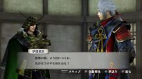 Samurai Warriors 4: Empires - Screenshots - Bild 3