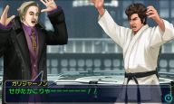 Project X Zone 2 - Screenshots - Bild 33