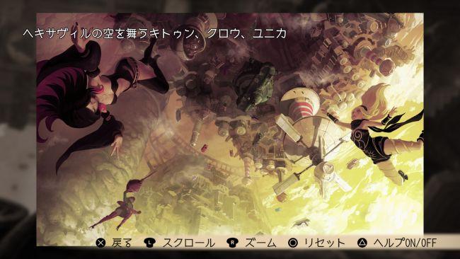Gravity Rush Remastered - Screenshots - Bild 36