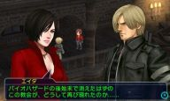 Project X Zone 2 - Screenshots - Bild 10