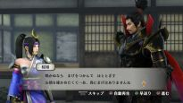 Samurai Warriors 4: Empires - Screenshots - Bild 7