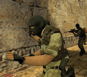 Counter-Strike - Test