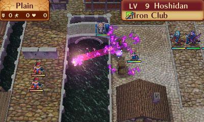Fire Emblem Fates - Screenshots - Bild 6