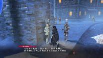 Tales of Berseria - Screenshots - Bild 76