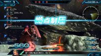 Mobile Suit Gundam Extreme Vs-Force - Screenshots - Bild 3