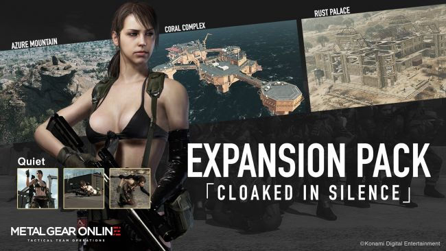 Metal Gear Online - DLC: Cloaked in Silence - Screenshots - Bild 1
