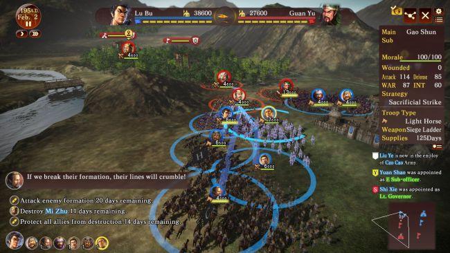 Romance of the Three Kingdoms XIII - Screenshots - Bild 23