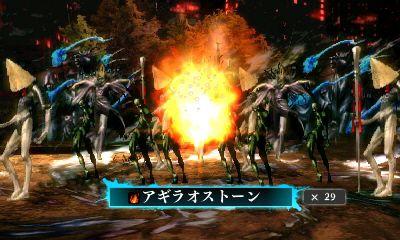 Shin Megami Tensei IV: Apocalypse - Screenshots - Bild 4