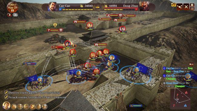 Romance of the Three Kingdoms XIII - Screenshots - Bild 34