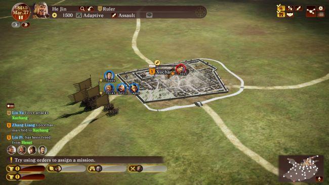 Romance of the Three Kingdoms XIII - Screenshots - Bild 29