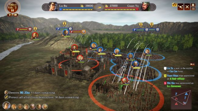 Romance of the Three Kingdoms XIII - Screenshots - Bild 22