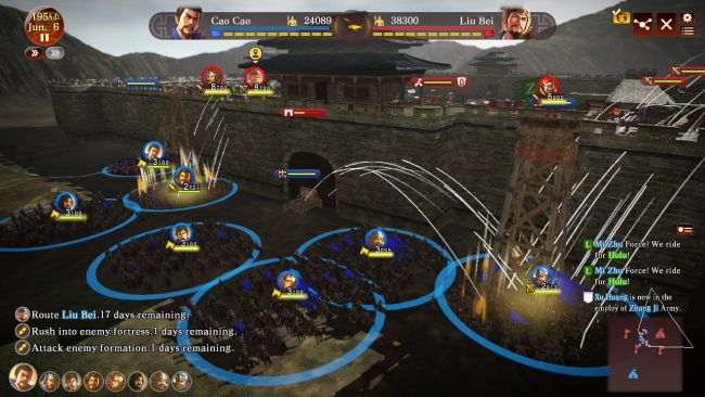 Romance of the Three Kingdoms XIII - Screenshots - Bild 31
