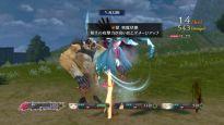 Tales of Berseria - Screenshots - Bild 90