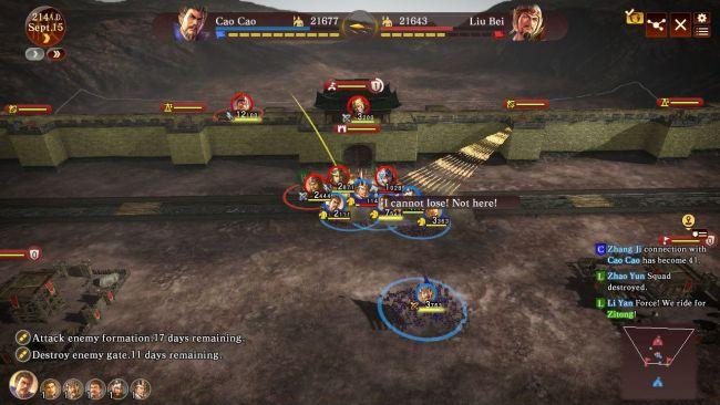 Romance of the Three Kingdoms XIII - Screenshots - Bild 36
