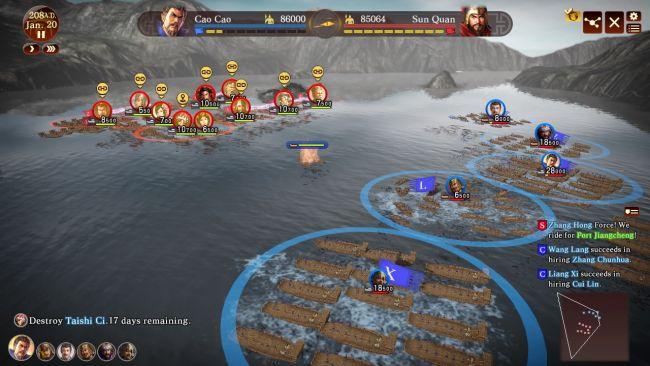 Romance of the Three Kingdoms XIII - Screenshots - Bild 27