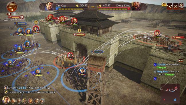 Romance of the Three Kingdoms XIII - Screenshots - Bild 33