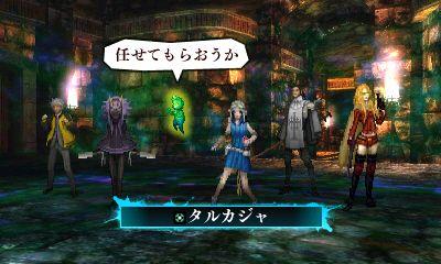 Shin Megami Tensei IV: Apocalypse - Screenshots - Bild 6