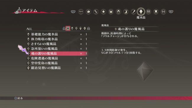 Tales of Berseria - Screenshots - Bild 16