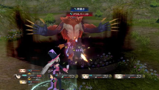 Tales of Berseria - Screenshots - Bild 28