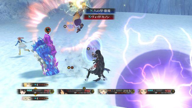 Tales of Berseria - Screenshots - Bild 14