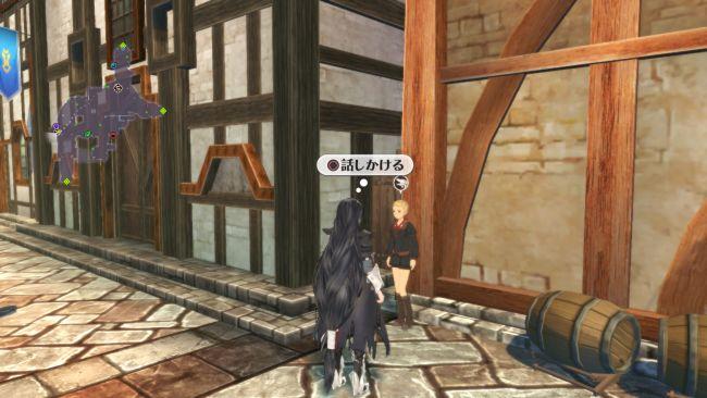 Tales of Berseria - Screenshots - Bild 8