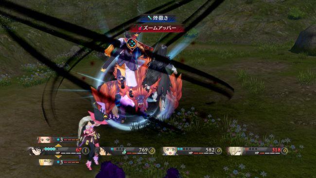 Tales of Berseria - Screenshots - Bild 29