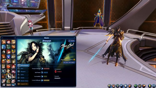 Master X Master - Screenshots - Bild 12