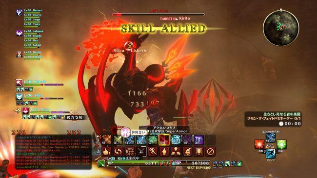 Sword Art Online: Hollow Realization - Screenshots - Bild 28