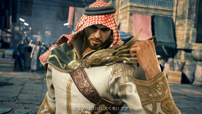 Tekken 7 - Screenshots - Bild 17