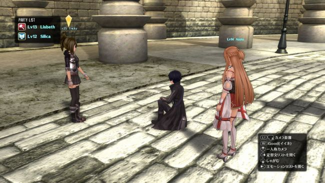 Sword Art Online: Hollow Realization - Screenshots - Bild 10