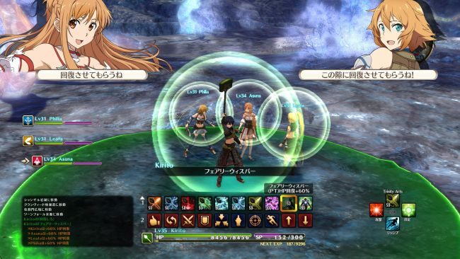 Sword Art Online: Hollow Realization - Screenshots - Bild 11