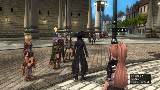 Sword Art Online: Hollow Realization - Screenshots - Bild 28