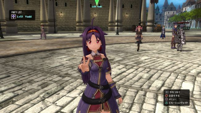 Sword Art Online: Hollow Realization - Screenshots - Bild 37