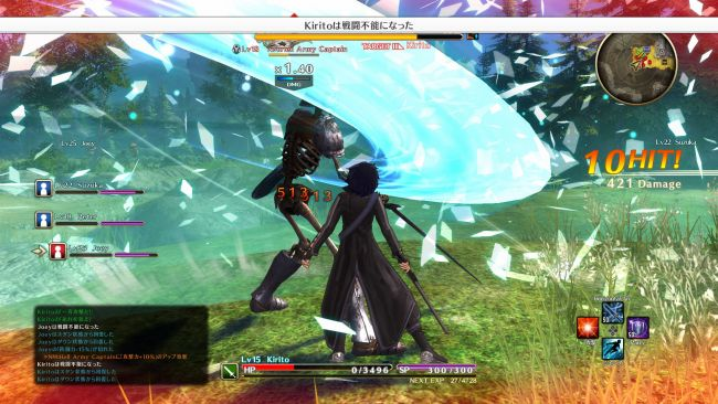 Sword Art Online: Hollow Realization - Screenshots - Bild 15