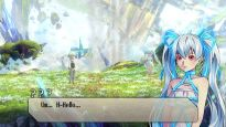 Exist Archive: The Other Side of the Sky - Screenshots - Bild 3