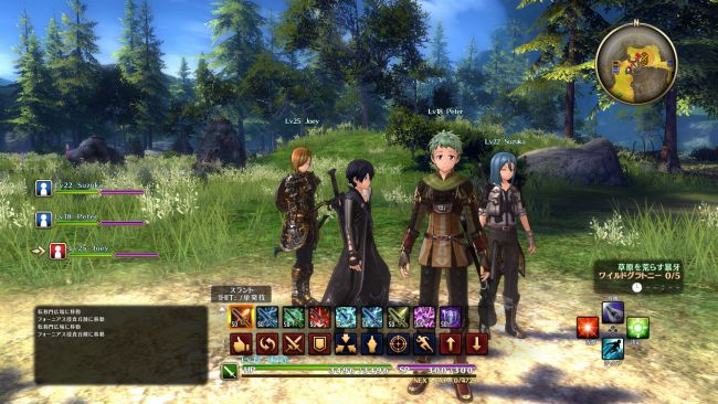 Sword Art Online: Hollow Realization - Screenshots - Bild 22