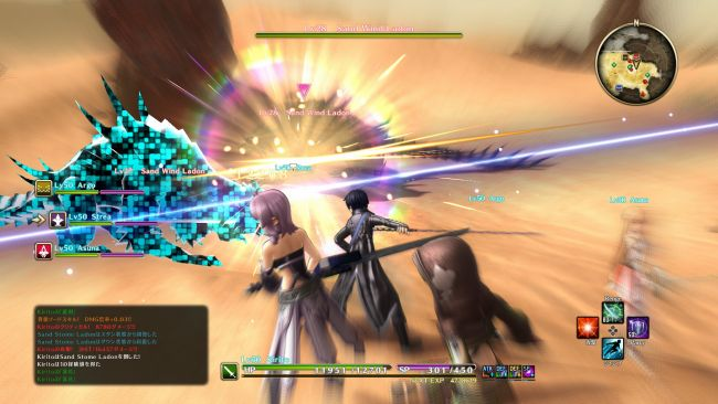 Sword Art Online: Hollow Realization - Screenshots - Bild 32