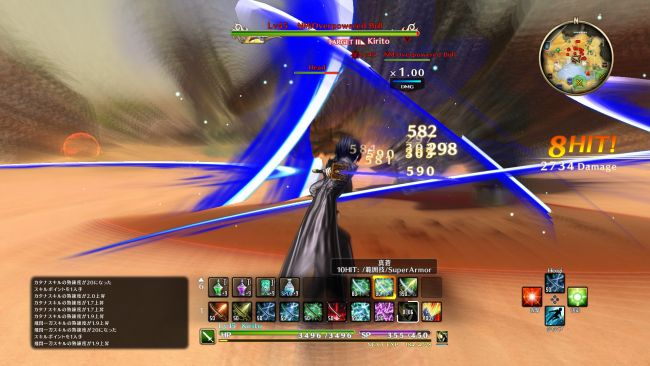 Sword Art Online: Hollow Realization - Screenshots - Bild 31