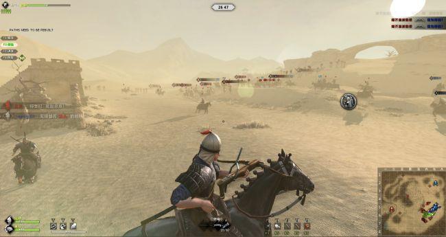 Tiger Knight: Empire War - Screenshots - Bild 6