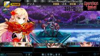 Operation Babel: New Tokyo Legacy - Screenshots - Bild 3