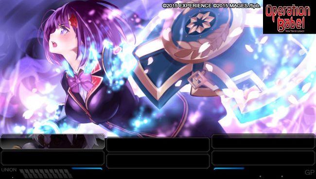 Operation Babel: New Tokyo Legacy - Screenshots - Bild 7