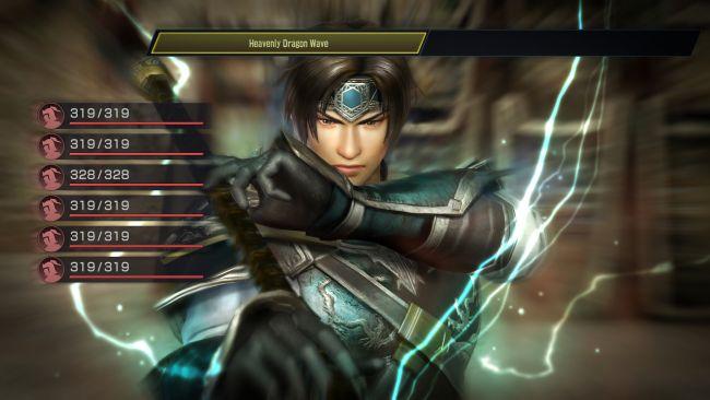 Dynasty Warriors: Godseekers - Screenshots - Bild 13