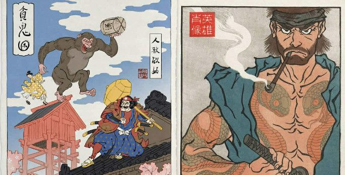 Traditionell japanische Spielekunst - Special
