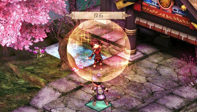 God Wars: Future Past - Screenshots - Bild 4