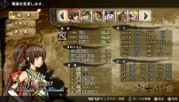 God Wars: Future Past - Screenshots - Bild 2