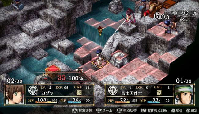 God Wars: Future Past - Screenshots - Bild 9