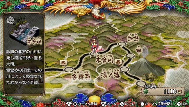 God Wars: Future Past - Screenshots - Bild 12